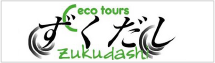 Eco Tours Zukudashi